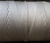Wallace Cordage Co braided nylon twine